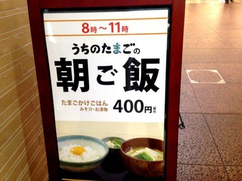 a-fuku0109