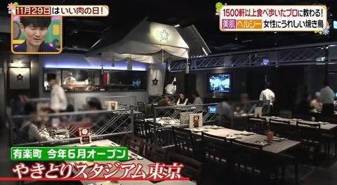 yakihiru01