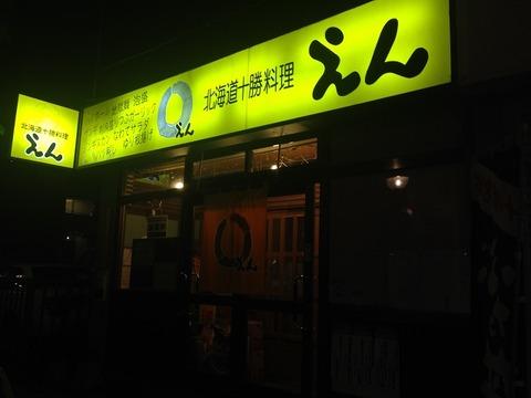 a-obi0415