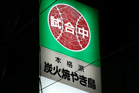 a-hiro0603