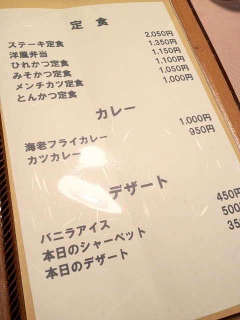 a-IMG_0339