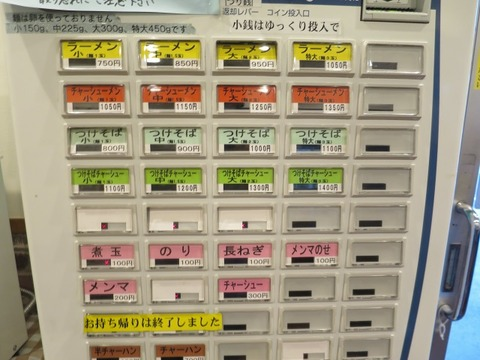 a-IMG_4327