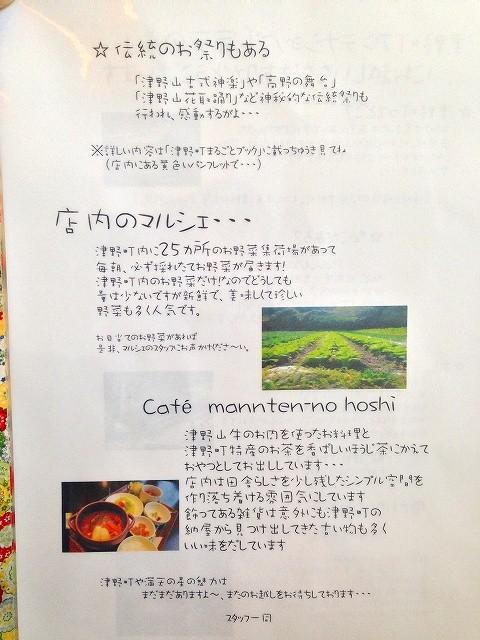 a-kouchi0510