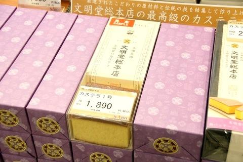 a-naga1003