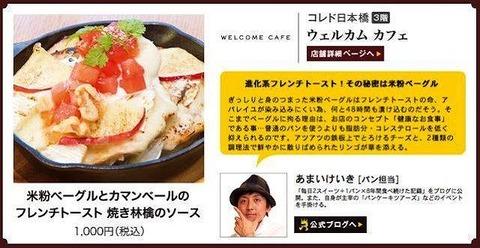 a-cake01