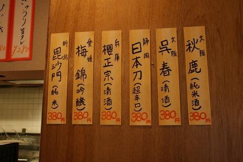 a-kohei6