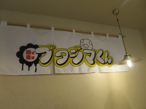 a-IMG_4653