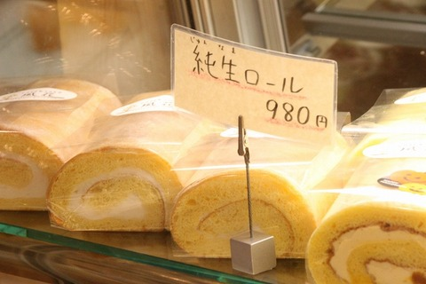 a-abashiri0709