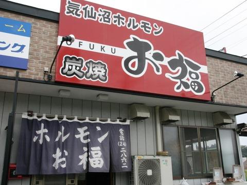 a-miyagi0701