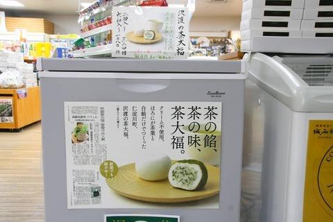 a-kouchi1003