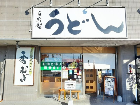 a-komugi1