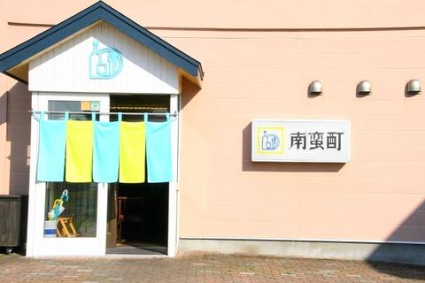 a-kushiro1001 (3)