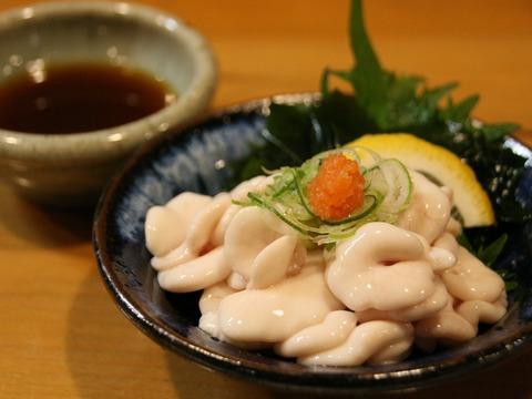 a-miyagi0609