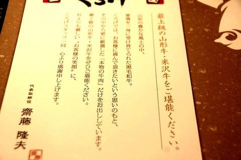 a-yamagata0805