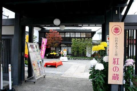 a-yamagata0901