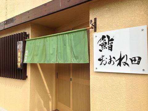 a-minaho0203
