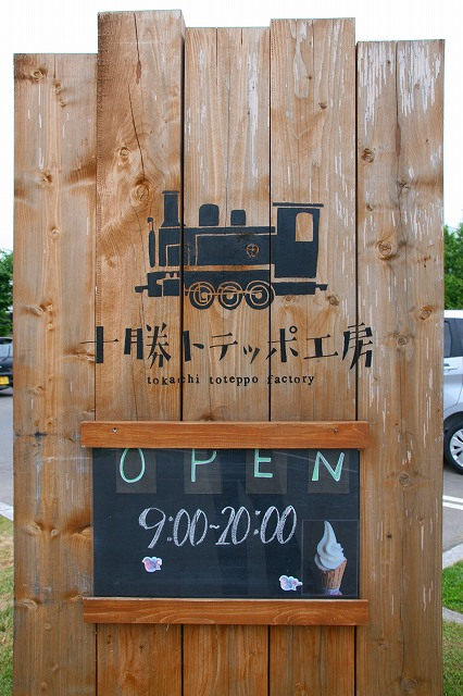 a-obi0902