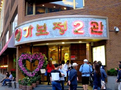 a-seoul0502