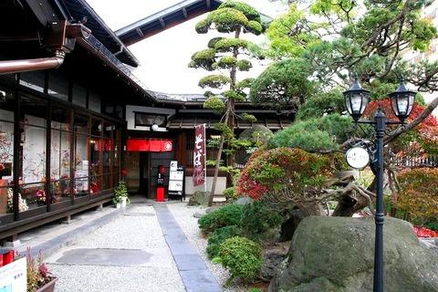 a-yamagata0905