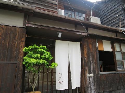 a-fuku0601