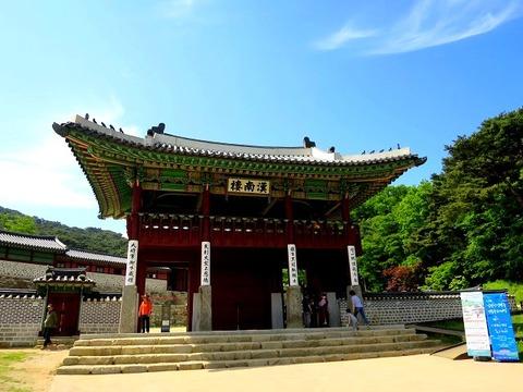 a-seoul0302