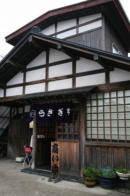 a-aki0401