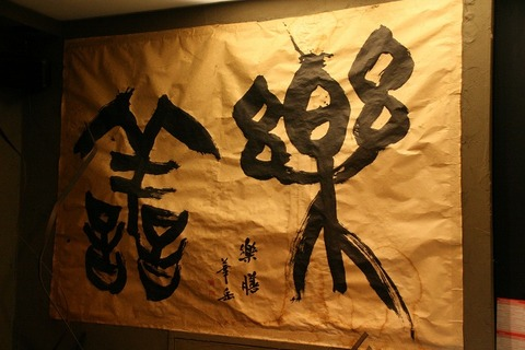 a-abashiri0903