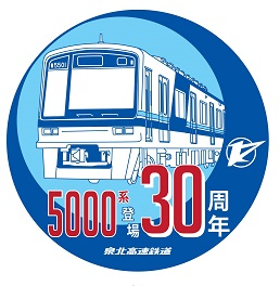 srw_5000_30th_1