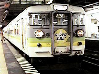 ムーンライトえちご(高崎駅、1997年7月)