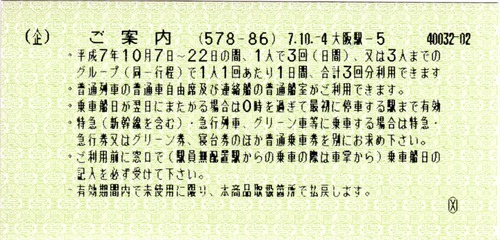 img176_R