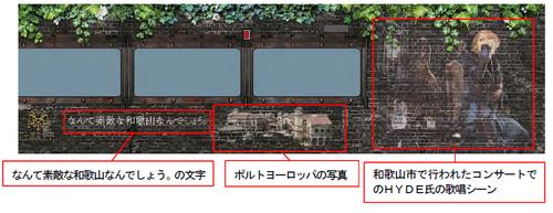 nankai_hyde_southern_02