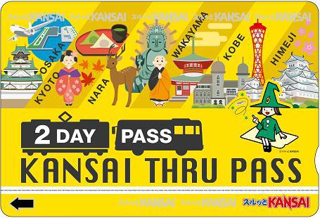kansai_thru_pass_2day