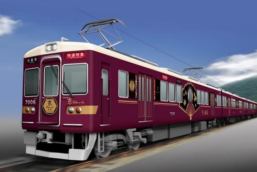hankyu_kyo-train_garaku_image