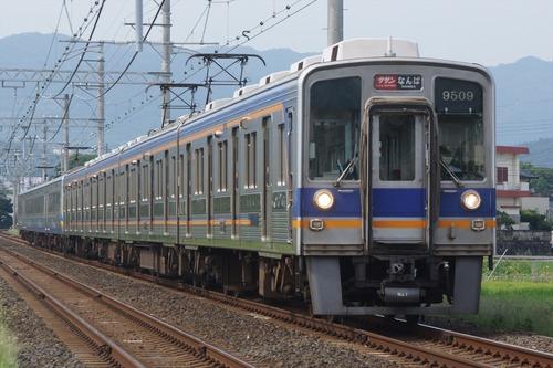 DSC01728-2_R