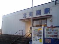 島原鉄道 北有馬駅 駅舎(2)