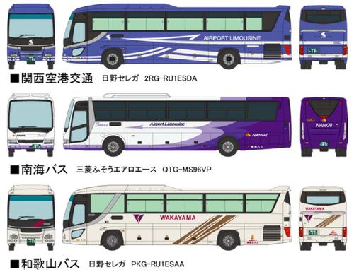 buscolle_kate_nankai_wakayamabus