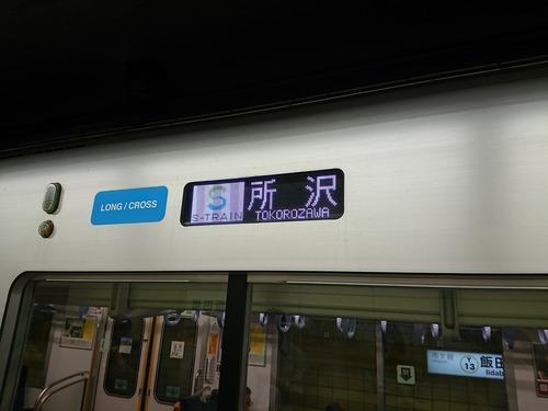 DSC_9562
