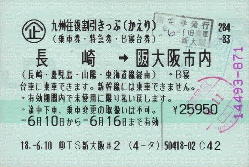 img370-akatsuki1