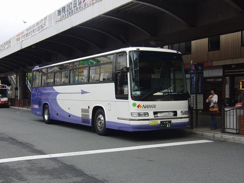 阪和線の沿線から  南海バス「堺・南港線」に乗車するトラックバック