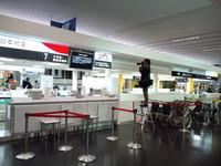 神戸空港JALカウンター