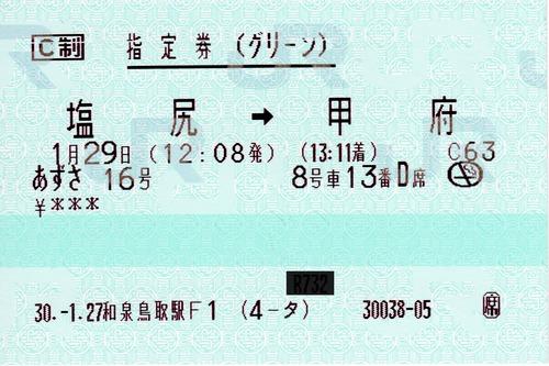 img025_R