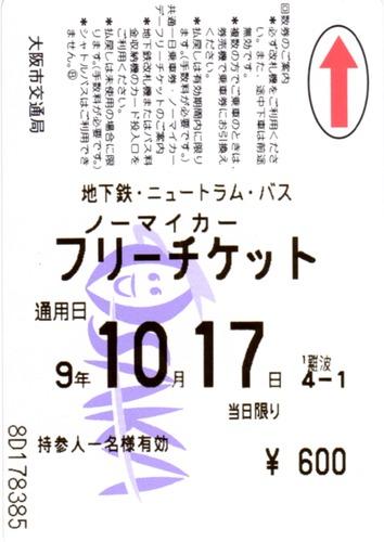 img145