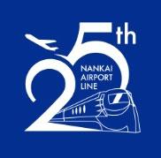 nankai_airportline_25th_logo