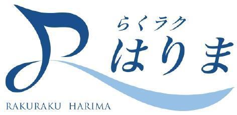 jrw_rakurakuharima_logo