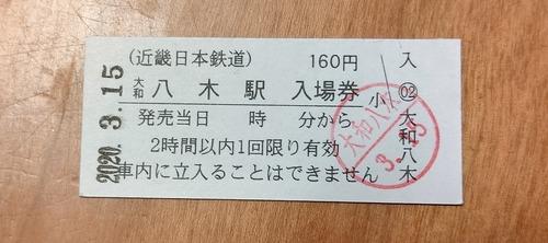 DSC_1440_1