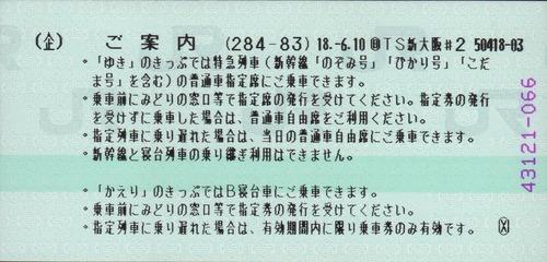 img370-akatsuki3
