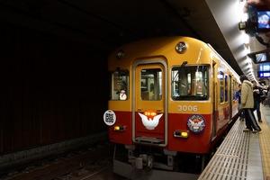 s-DSC03254