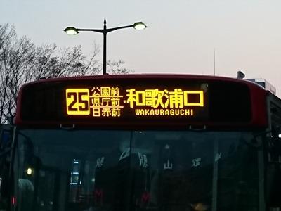 DSC_7205_R