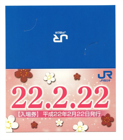 img272_R
