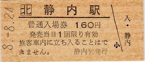 img393-1